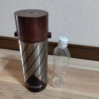 魔法瓶 0.75リットル 日本製