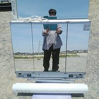三面鏡無料でさしあげます。