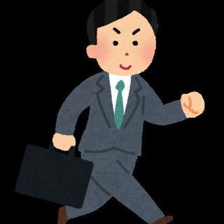 【完全歩合or固定+歩合】営業未経験歓迎!固定歩合も選べるから安...