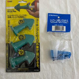 【ネット決済】和気産業 WAKI ノズルプラス ICK-006