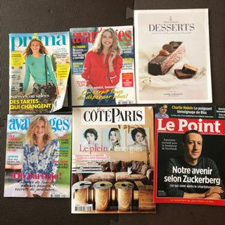 フランス語の雑誌
