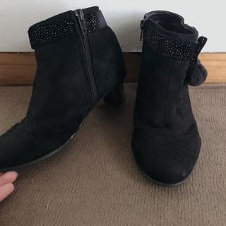 【ネット決済】DHCP 22.0cm ブーツ