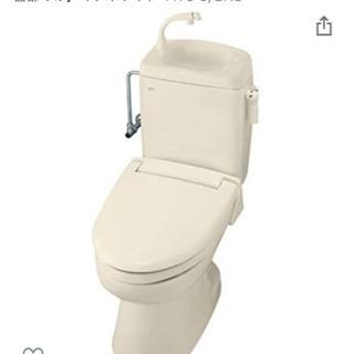 新品リクシル トイレの便器のみ
