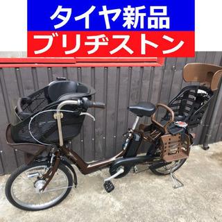 D13D電動自転車M04M☯️ブリジストンアンジェリーノ長…
