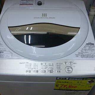 (お買い上げありがとうございます)東芝 全自動洗濯機5.0kg ...
