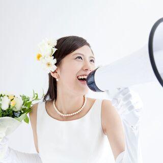 【東京・品川★無料婚活】おとなの恋が実る秋【婚活カウンセリング】