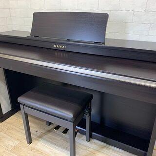 電子ピアノ カワイ CN25R ※送料無料(一部地域)