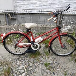 ホンダ ピープル バイク 原付