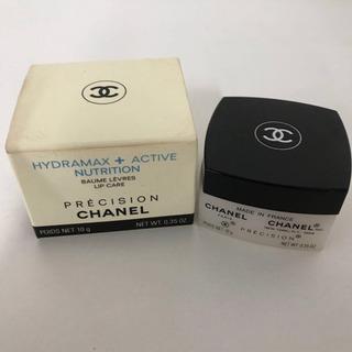 ☆CHANEL HYDRAMAX +ACTIVE LIP☆