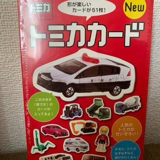【値下げ】新品 トミカ カード 玩具 キッズ