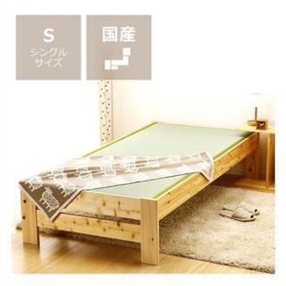 畳ベッド ベッドフレーム すのこベッド