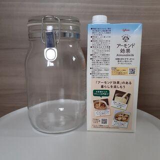日本製 保存瓶