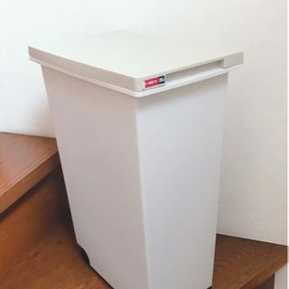 ゴミ箱⭐︎ダストボックス 20L