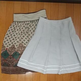 スカート 2点