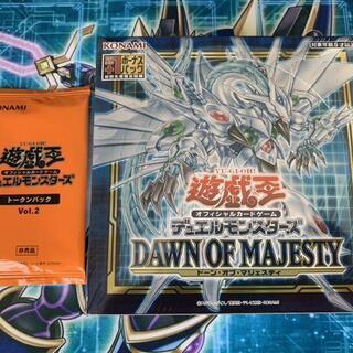 遊戯王OCG DAWN OF MAJESTY 1BOX