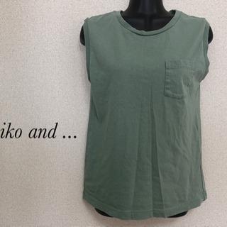 【ネット決済】niko and... トップス