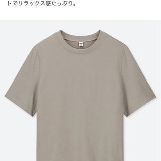 【ネット決済】着画有り UNIQLO シンプルトップス