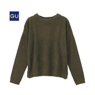 【ネット決済】GU カーキセーター