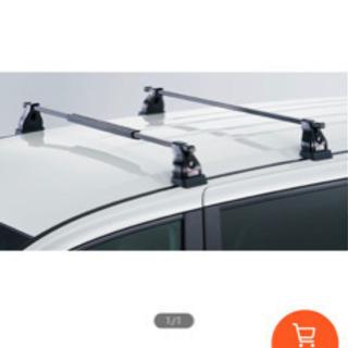 【ネット決済】ステップワゴン ベースキャリアセット