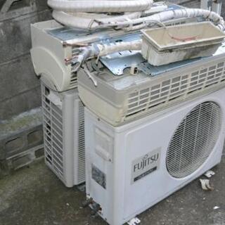 エアコン無料回収!取り外し処分無料で致します!