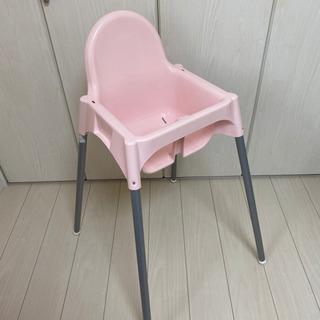 【美品】IKEA 子供用 ベビー チェア 椅子