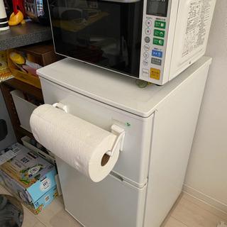 【ネット決済】値下げ!おまけ付き!【冷蔵庫】2ドア90LHerb...