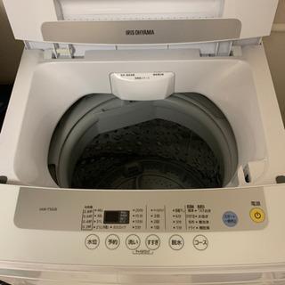 【ネット決済】【アイリスオーヤマ】 5.5キロ洗濯機
