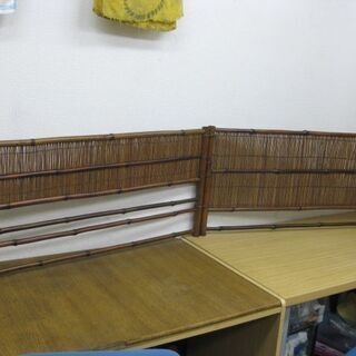 竹製 和風 衝立 間仕切り 高さ43cm 茶道具