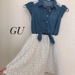 【ネット決済】GU 110cm ワンピース