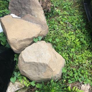 庭石。譲ります。