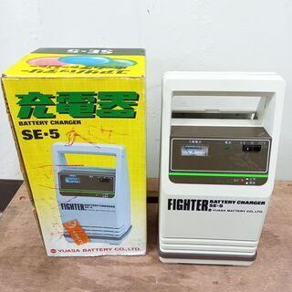 取引場所 南観音  K2105-189 SE-5型充電器 YUA...