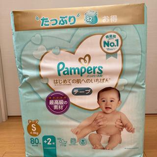 【未開封】パンパース 初めての肌へいちばん テープ S 出産準備...
