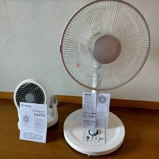 扇風機 2つ