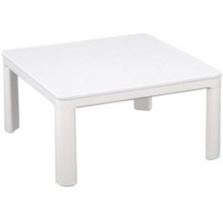 【ネット決済】コタツ付テーブル