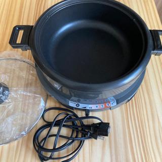 【ネット決済】電気グリル鍋