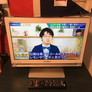 MITSUBISHI 19インチ LCD-19MX35S