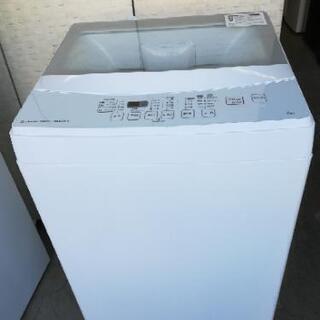 ⭐23区は送料無料!2019年製の洗濯機がこの価格。絶対お…