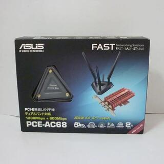 【ほぼ新品!】ASUS / 高速無線アダプタ PCE-AC68