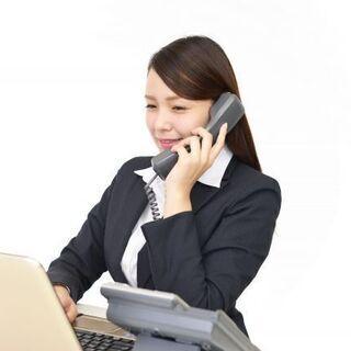 【未経験者大歓迎‼️】高収入⁉️新宿でのコールセンターのお仕事です‼️