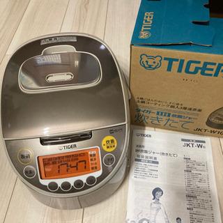タイガー IH炊飯ジャー 5.5合