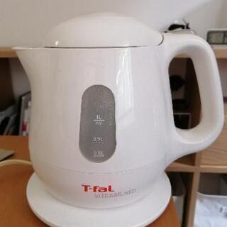 【T-fal】電気湯沸かし器