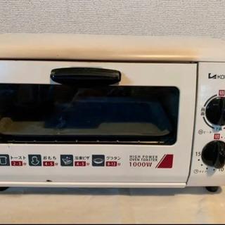 【無料】トースター コイズミ