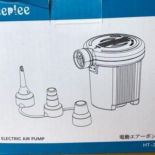 電動エアーポンプ(空気入れ)