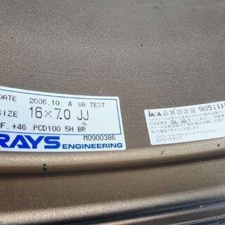 RAYS TE37 ブロンズ タイヤ付きホイール4本セット - 蒲生郡