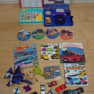 乗り物セット(本、音の出る絵本、おもちゃ、DVD)