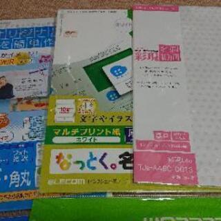 【交渉中】名刺 作成 用紙