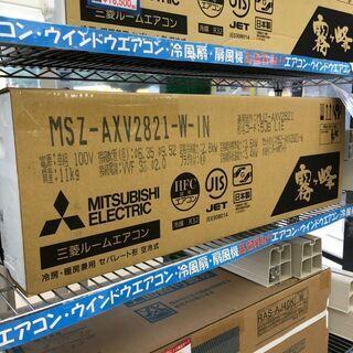【新品】🍀MITSUBISHI / 三菱🍀 2.8kw エアコン...