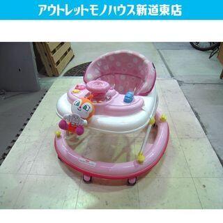 歩行器 座面高さ20cm ピンク ベビー用品 西松屋 子供用 赤...