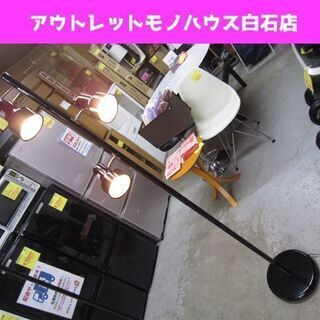 フロアライト スタンドライト 照明 ルームライト 3灯 札幌市 ...