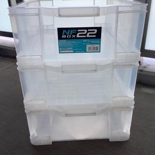 あげます!透明収納BOX 3個 蓋なし